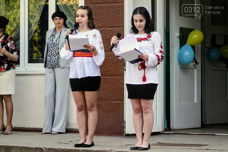 В ужгородській ЗОШ №6 пролунав останній дзвоник: фоторепортаж, фото-9