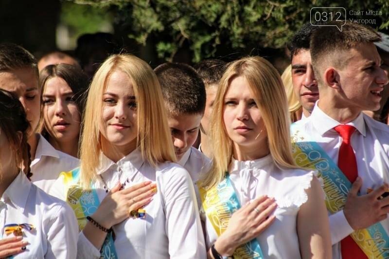 В ужгородській ЗОШ №6 пролунав останній дзвоник: фоторепортаж, фото-27