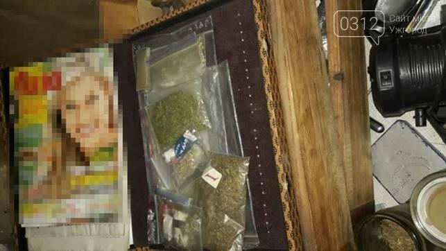 У мешканця Мукачівщини поліція вилучила партію марихуани: фото, фото-1
