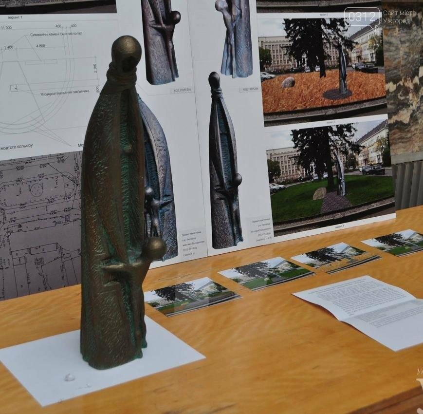 Яким буде пам′ятник жертвам Голодомору в Ужгороді: проекти, фото-5