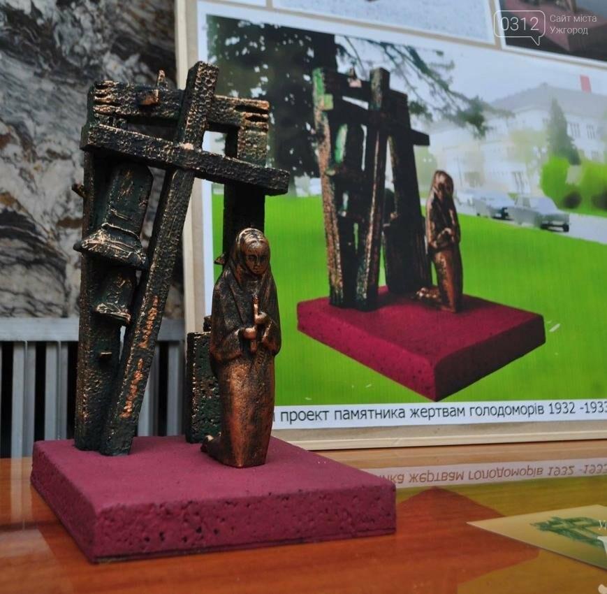 Яким буде пам′ятник жертвам Голодомору в Ужгороді: проекти, фото-1