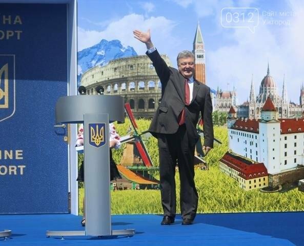 Як на кордоні в Ужгороді президент Порошенко двері у Європу відчиняв: фоторепортаж, фото-10