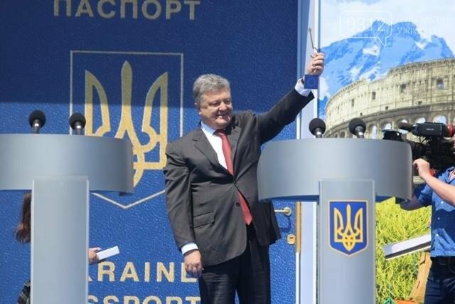 Як на кордоні в Ужгороді президент Порошенко двері у Європу відчиняв: фоторепортаж, фото-14