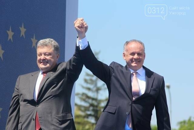 Як на кордоні в Ужгороді президент Порошенко двері у Європу відчиняв: фоторепортаж, фото-1