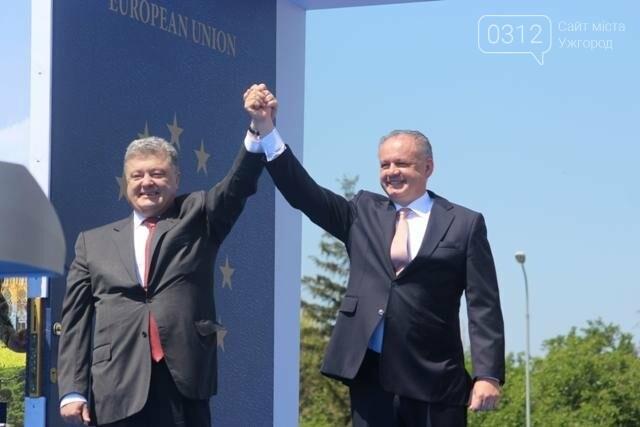 Як на кордоні в Ужгороді президент Порошенко двері у Європу відчиняв: фоторепортаж, фото-3