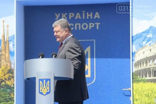 Як на кордоні в Ужгороді президент Порошенко двері у Європу відчиняв: фоторепортаж, фото-13