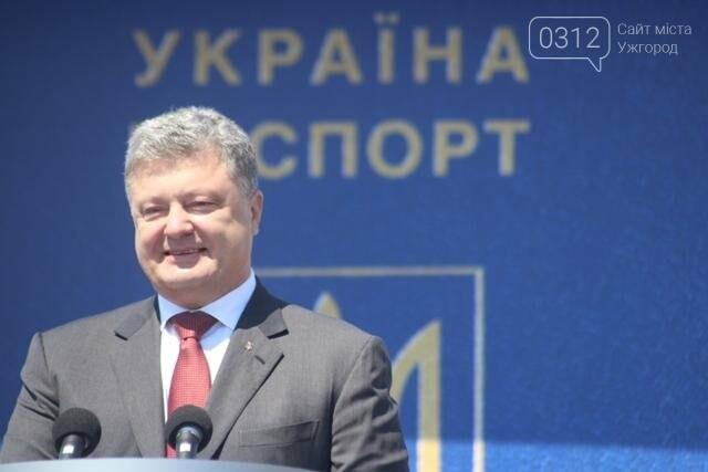 Як на кордоні в Ужгороді президент Порошенко двері у Європу відчиняв: фоторепортаж, фото-5