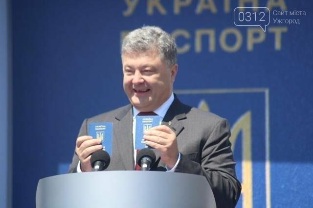 Як на кордоні в Ужгороді президент Порошенко двері у Європу відчиняв: фоторепортаж, фото-6