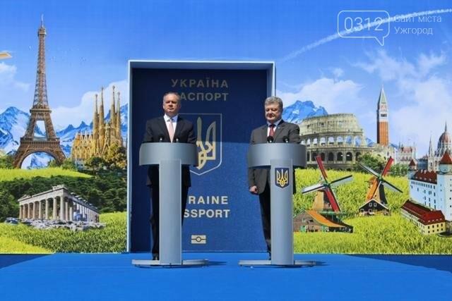 Як на кордоні в Ужгороді президент Порошенко двері у Європу відчиняв: фоторепортаж, фото-26