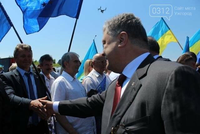 Як на кордоні в Ужгороді президент Порошенко двері у Європу відчиняв: фоторепортаж, фото-20