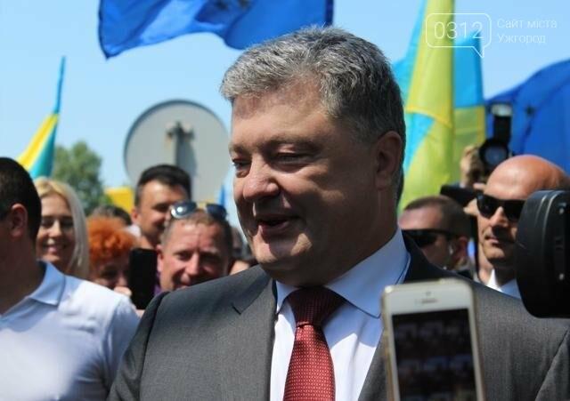 Як на кордоні в Ужгороді президент Порошенко двері у Європу відчиняв: фоторепортаж, фото-21