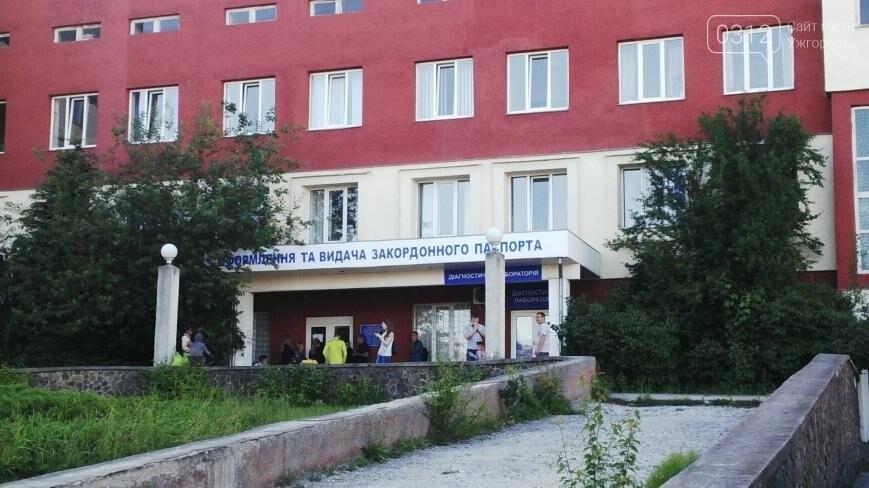 Як в Ужгороді без черги у «списку» зробити закордонний біометричний паспорт: фоторепортаж, фото-1