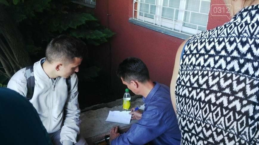 Як в Ужгороді без черги у «списку» зробити закордонний біометричний паспорт: фоторепортаж, фото-2