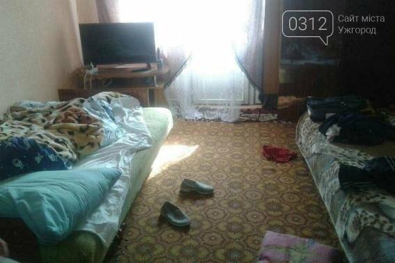 У Мукачеві дівчина всадила 30-сантиметровий ніж у живіт свого хлопця: фото, фото-1