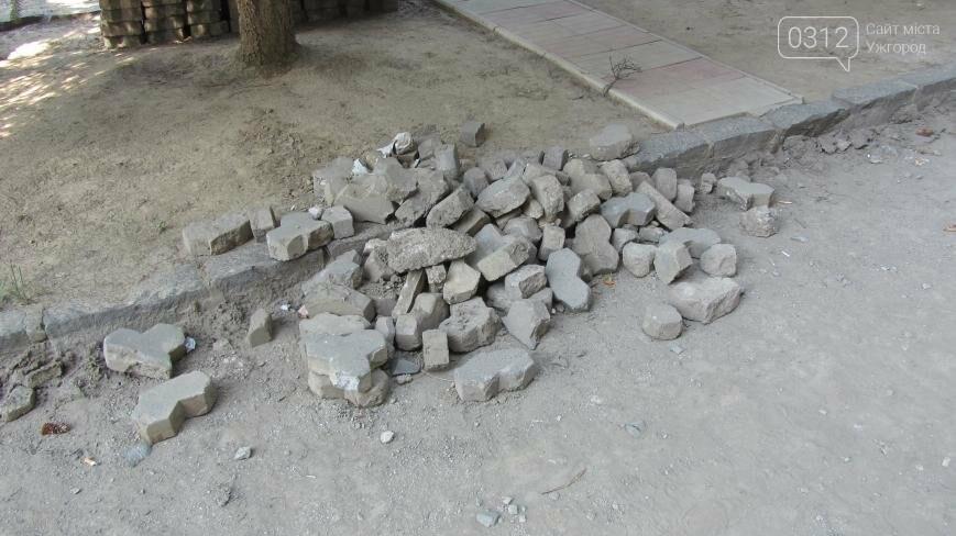 В Ужгороді триває капітальний ремонт тротуарів Поштової площі: фоторепортаж , фото-3