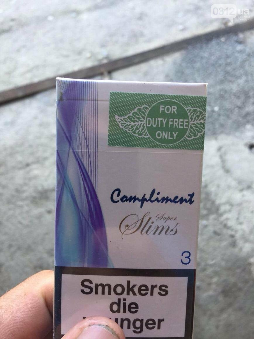 "Закарпатські митники вилучили ""Фольксваген"" за 839 пачок цигарок: фото, фото-3"