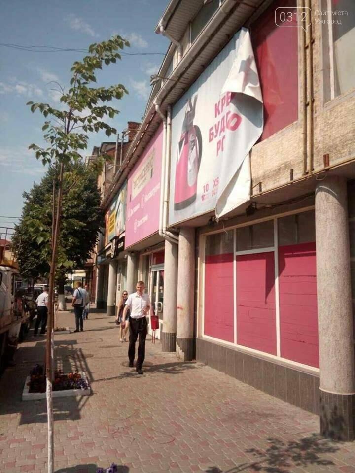 """В Ужгороді """"муніципали"""" зняли з  """"Фокстрота"""" розтяжки з назвою магазину: фото, фото-9"""