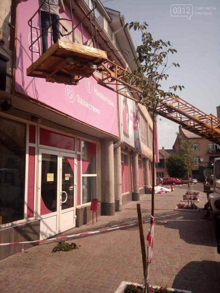 """В Ужгороді """"муніципали"""" зняли з  """"Фокстрота"""" розтяжки з назвою магазину: фото, фото-6"""
