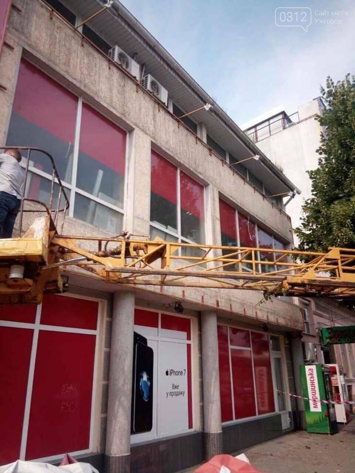 """В Ужгороді """"муніципали"""" зняли з  """"Фокстрота"""" розтяжки з назвою магазину: фото, фото-7"""