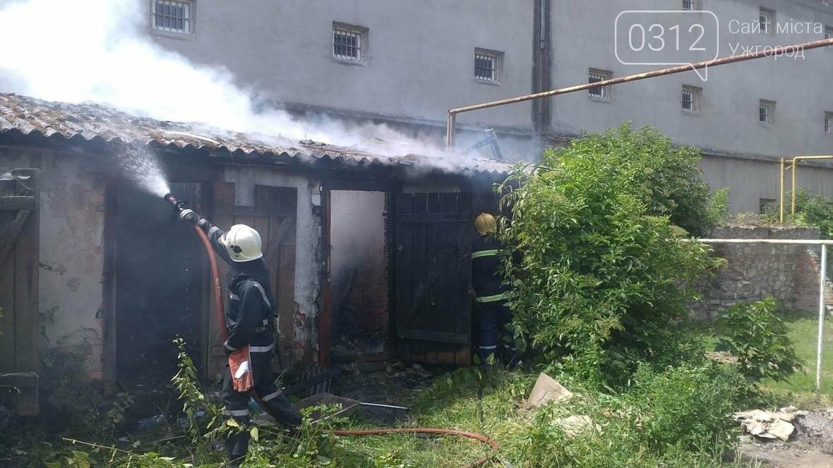Пожежа у Берегові: через цигарку у чоловіка опіки 2 ступеня важкості, фото-1