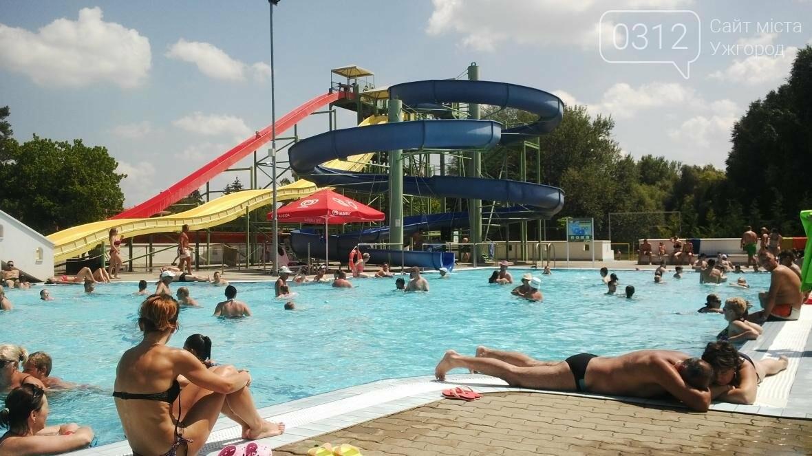 Як ужгородці відпочивають в аквапарку Ніредьгази за 340 гривень: фото і відео, фото-1