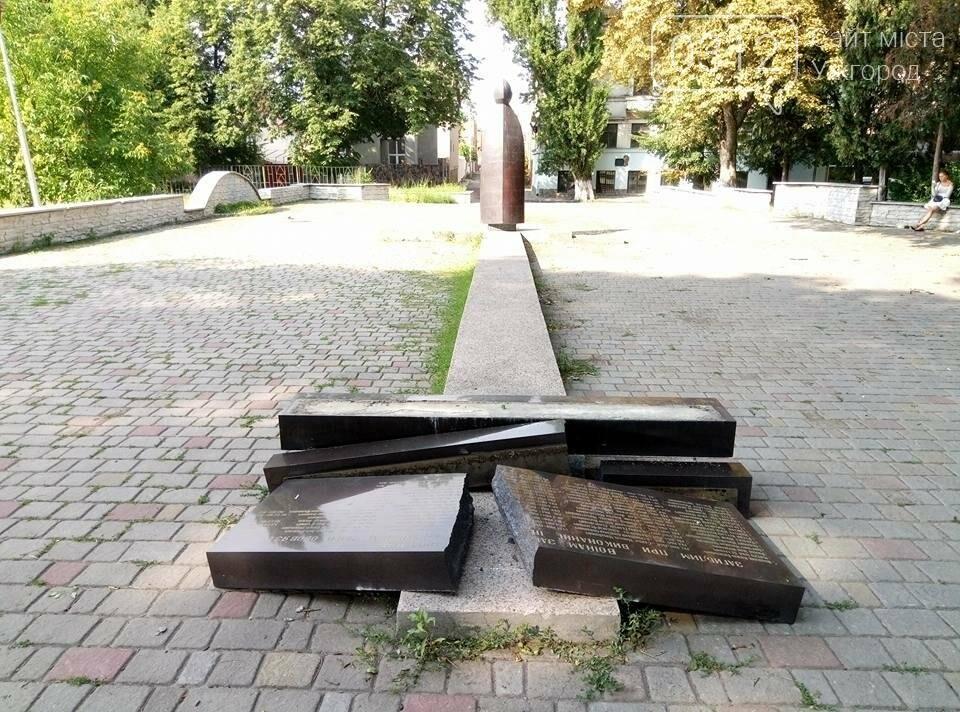 В Ужгороді невідомі вандали поглумилися над пам'ятником афганцям: фото, фото-1