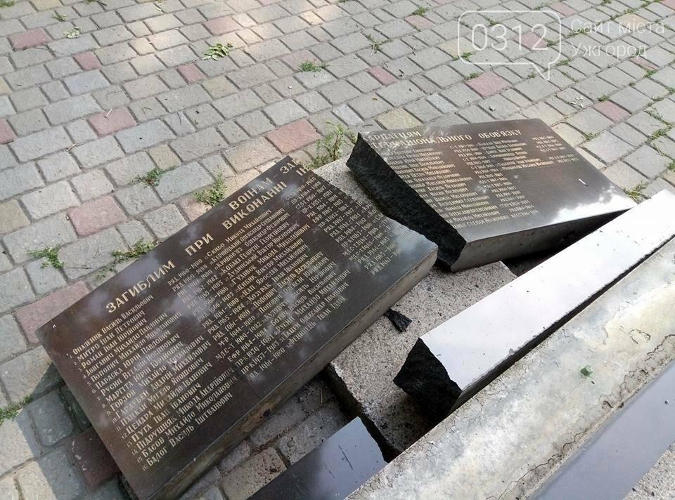 В Ужгороді невідомі вандали поглумилися над пам'ятником афганцям: фото, фото-2