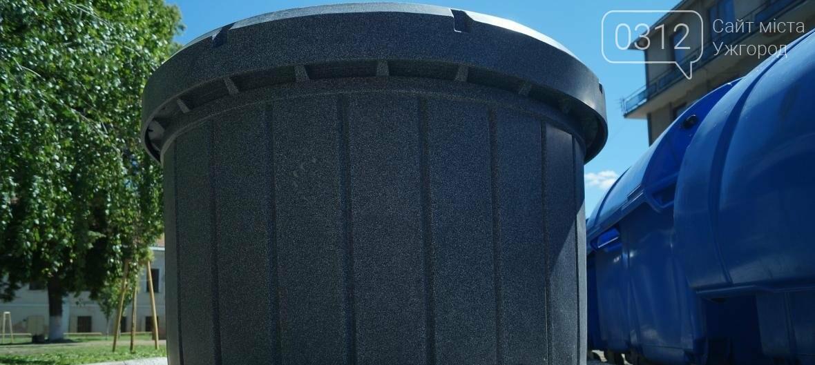 У Мукачеві встановлюють підземні контейнери для сміття: фото, фото-3