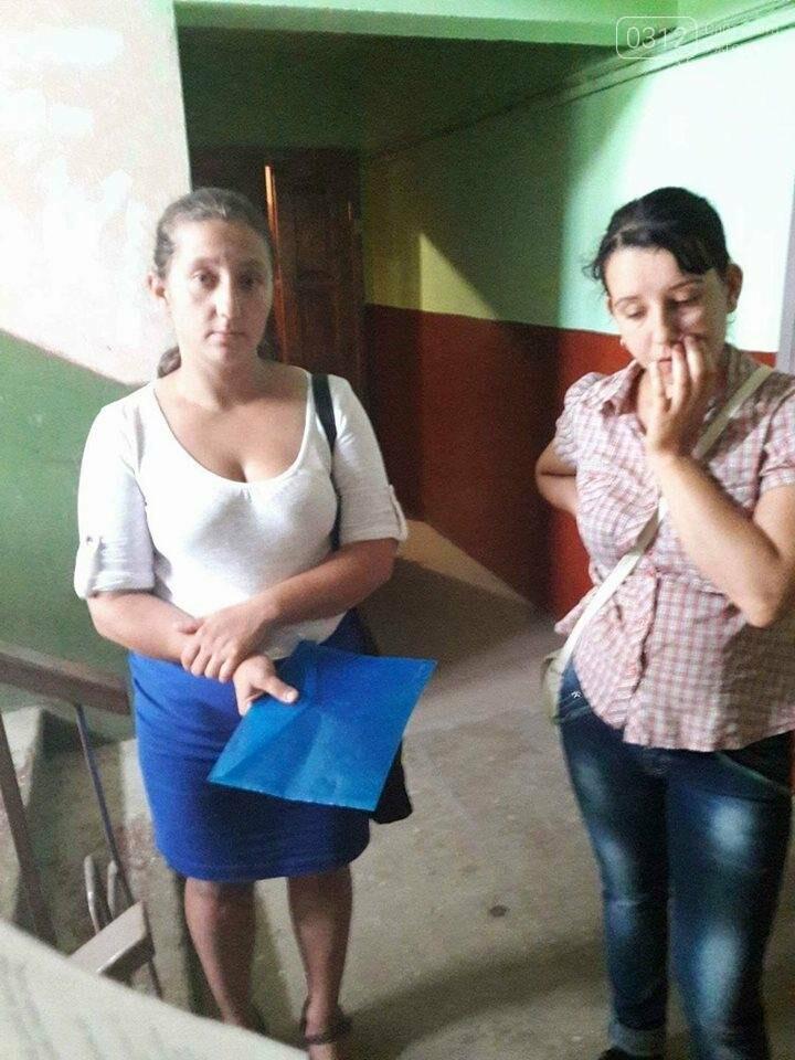 Мукачівська мерія показала фотографію шахраїв, які ходять по квартирам, фото-1