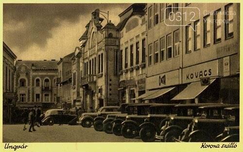 """Ужгород 100 років тому: елітні автомобілі поруч з """"Короною"""", фото-1"""