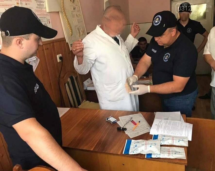 Невропатолог Тячівської райлікарні брав 8 000 гривень за довідку про інвалідність: фото, фото-2