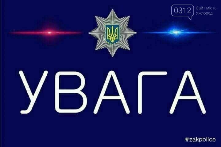 """В Ужгороді поліція шукає """"Мерседес"""", який зник після ДТП на Гагаріна , фото-1"""