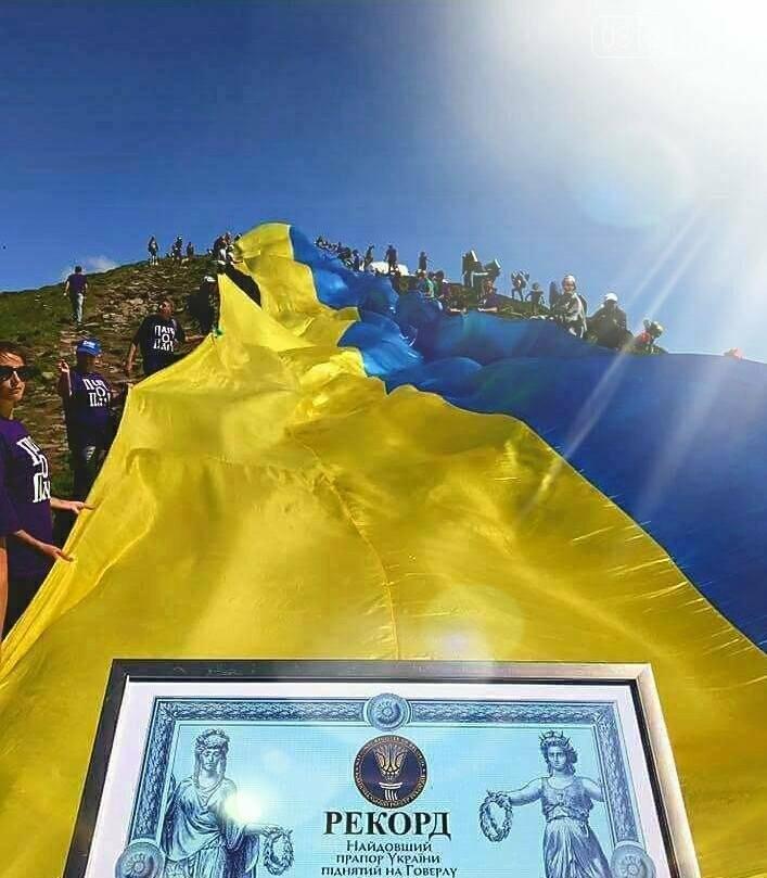 Ужгородці долучилися до рекорду, піднявши на Говерлу 110-метровий прапор України: фото, відео, фото-1
