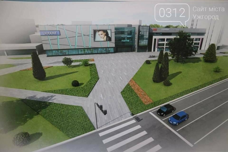 """У мережі з'явився проект торгового центру на місці ужгородського універмагу """"Україна"""", фото-2"""