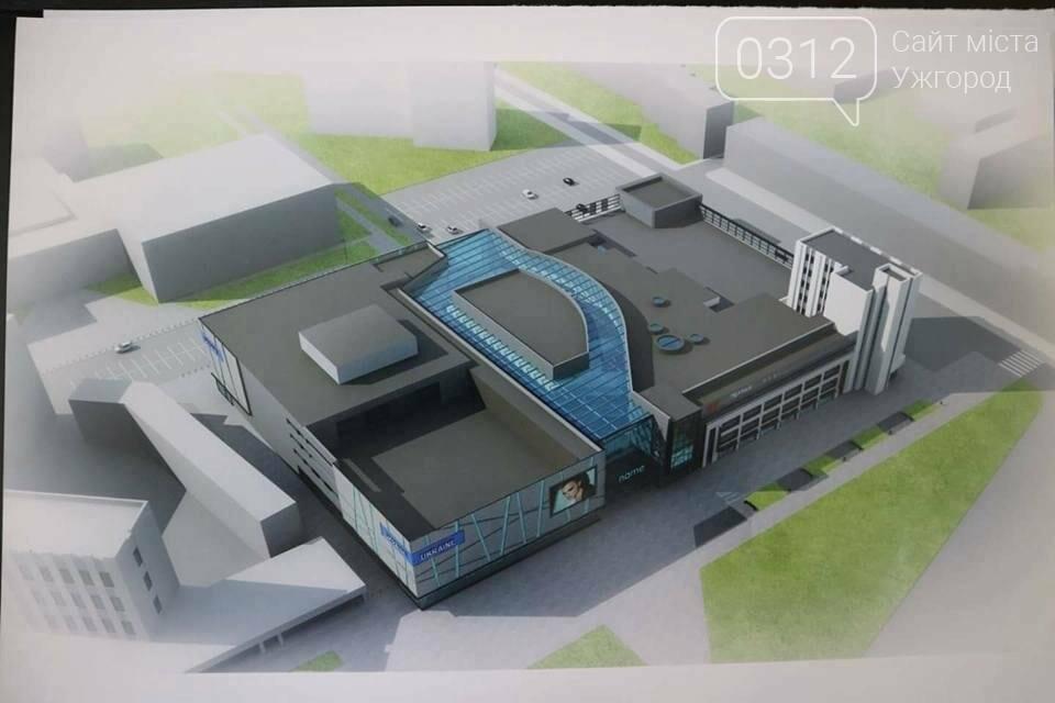 """У мережі з'явився проект торгового центру на місці ужгородського універмагу """"Україна"""", фото-1"""