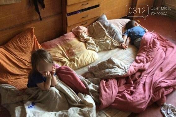 Тиждень не з'являлася вдома: у жінки з Мукачева поліція забрала 6-х дітей (ФОТО), фото-2