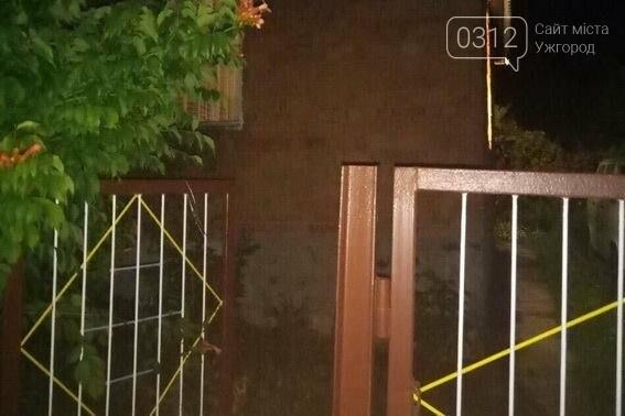28-річний ужгородець вдерся до чужого будинку й обікрав його: фото, фото-1