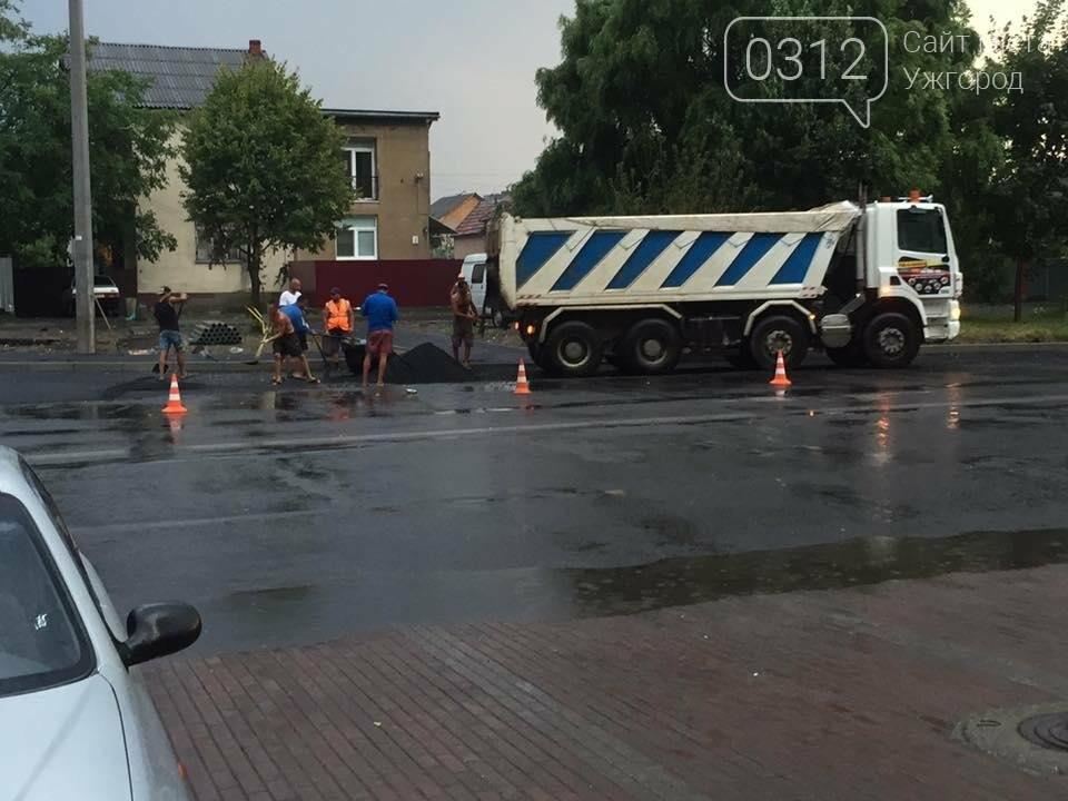 Ужгород як приклад: у Мукачеві дороги теж ремонтують в дощ (ФОТО), фото-1