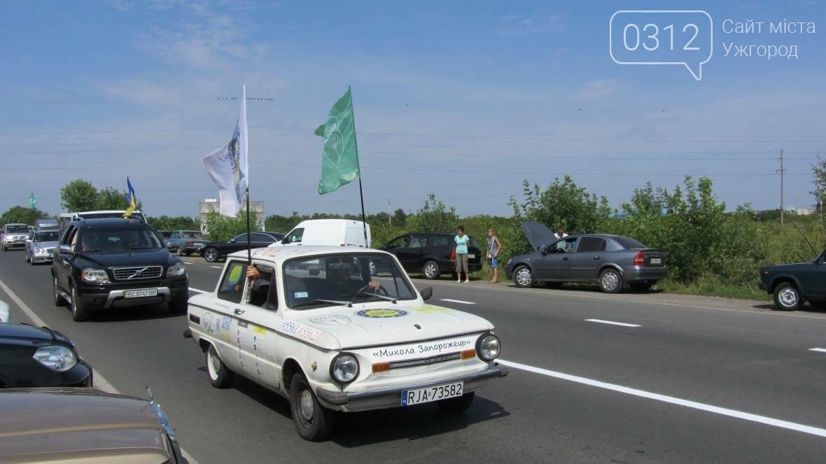 В Ужгород приїхав «Микола Запорожець»: фото і відео, фото-1