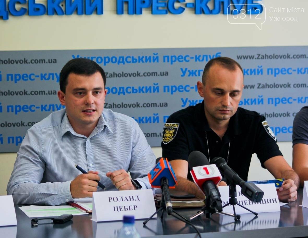 """В Ужгороді розпочала роботу """"Народна платформа розвитку та допомоги"""": фото, фото-2"""