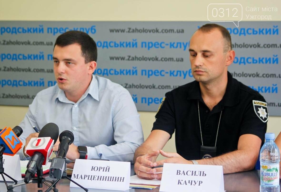 """В Ужгороді розпочала роботу """"Народна платформа розвитку та допомоги"""": фото, фото-9"""