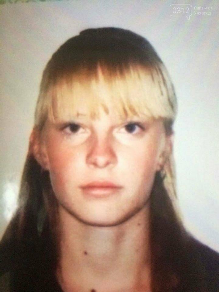 На Закарпатті розшукують 17-річну Мирославу Уліганинець, яка пропала 3 дні тому: фото, фото-1