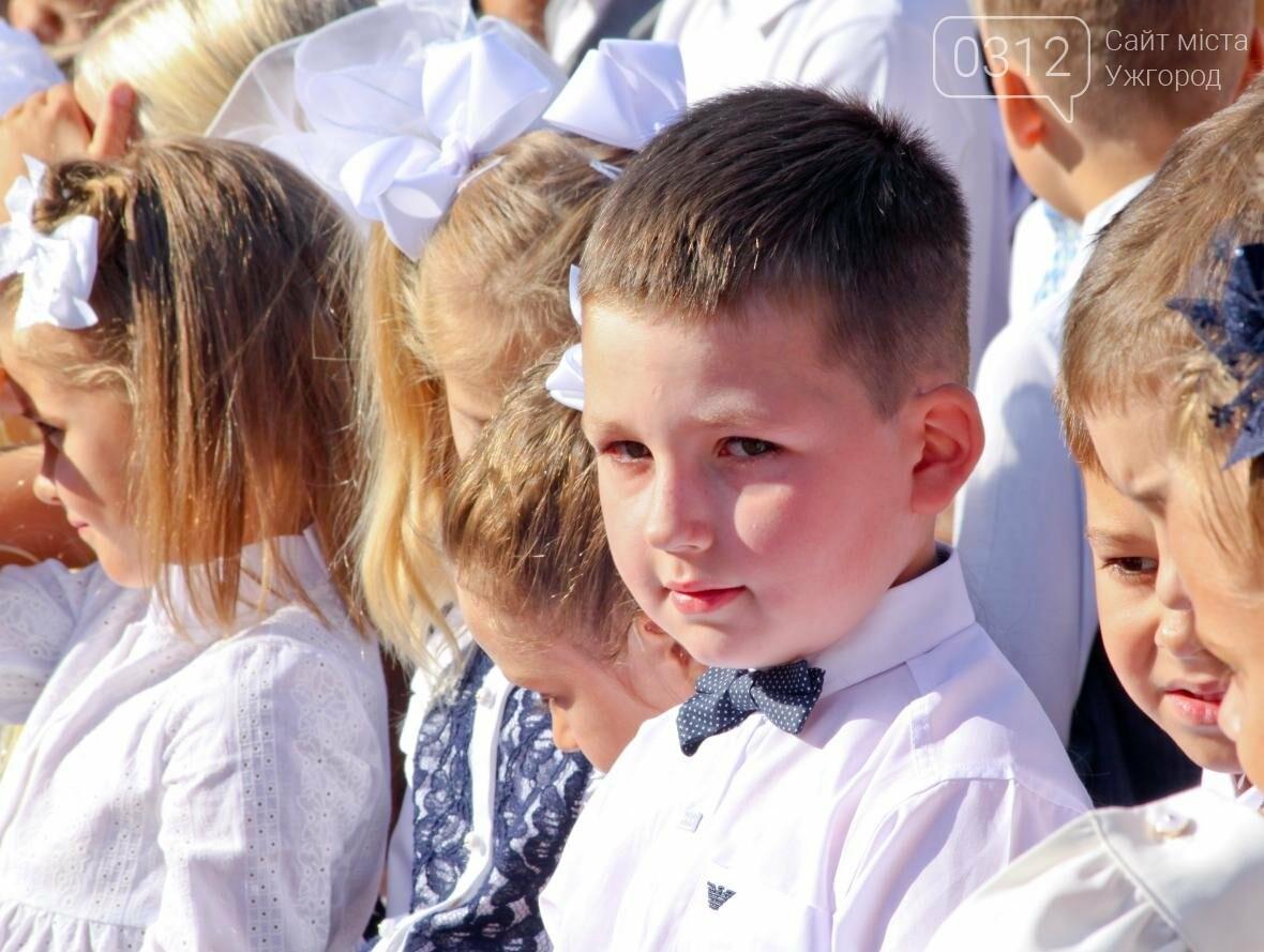 День знань  в ужгородській ЗОШ №3: без позіхань, зате із бабою Ягою (ФОТОРЕПОРТАЖ), фото-16