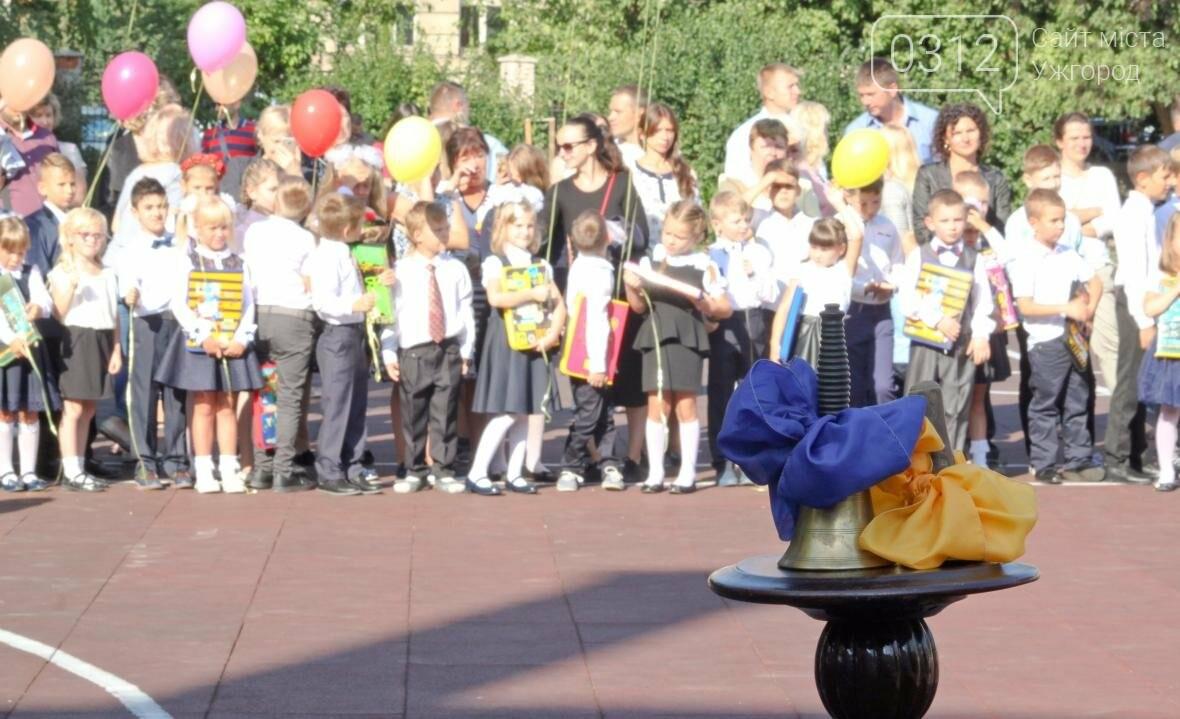 День знань  в ужгородській ЗОШ №3: без позіхань, зате із бабою Ягою (ФОТОРЕПОРТАЖ), фото-24