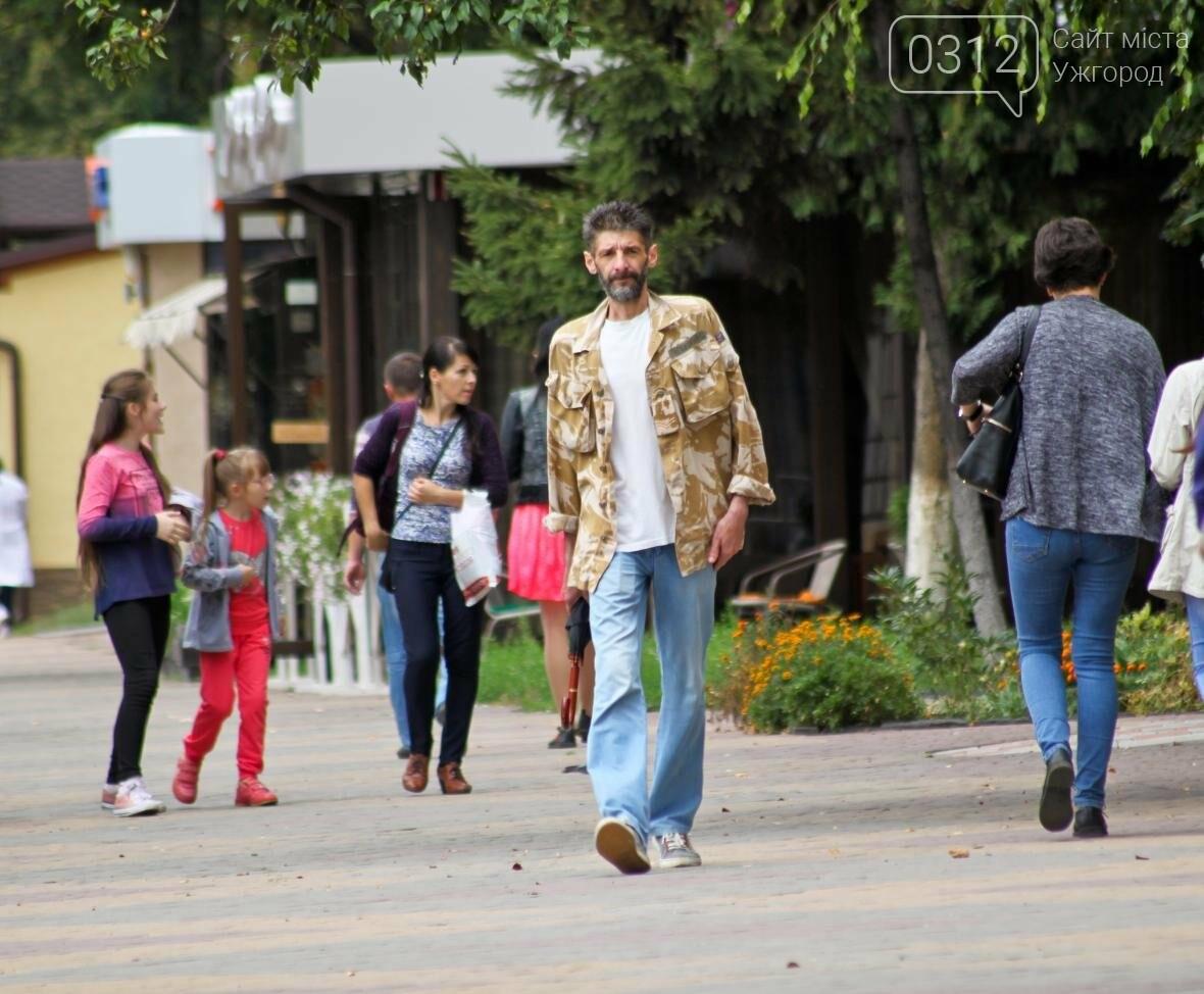 Погода на вересень в Ужгороді: до +28 і дощі (ФОТО), фото-3