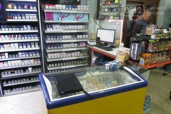 Грабіж на Тячівщині: чоловік взяв з каси 5000 і вибіг з магазину (ФОТО), фото-1