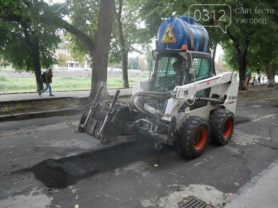 """В Ужгороді мерія похвалилася """"дивним"""" ремонтом набережної Незалежності: фото, фото-3"""