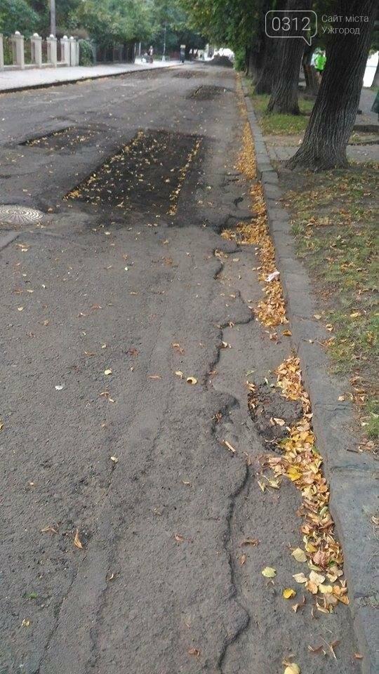 """В Ужгороді мерія похвалилася """"дивним"""" ремонтом набережної Незалежності: фото, фото-1"""