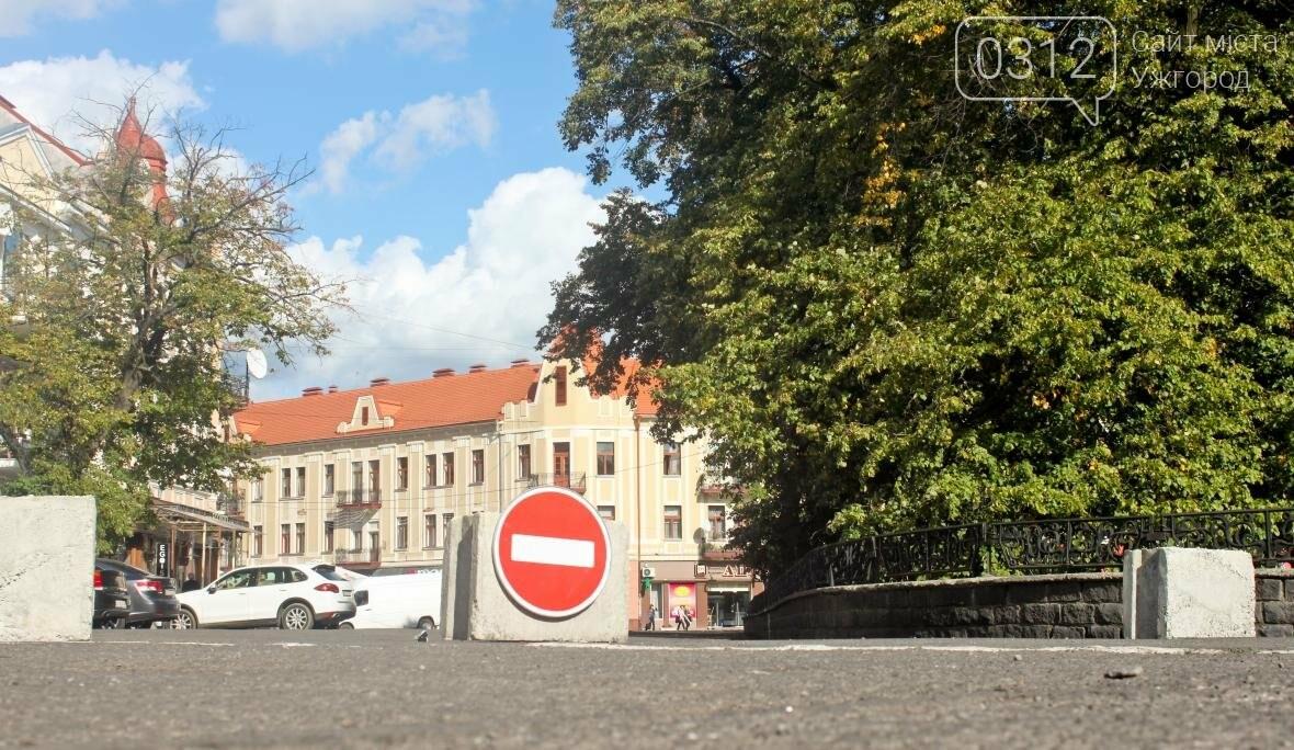 Перекрили, а ремонт не почали: Петефі без автомобілів та з людьми на дорозі (ФОТОРЕПОРТАЖ), фото-1