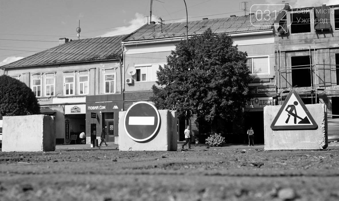 Перекрили, а ремонт не почали: Петефі без автомобілів та з людьми на дорозі (ФОТОРЕПОРТАЖ), фото-12